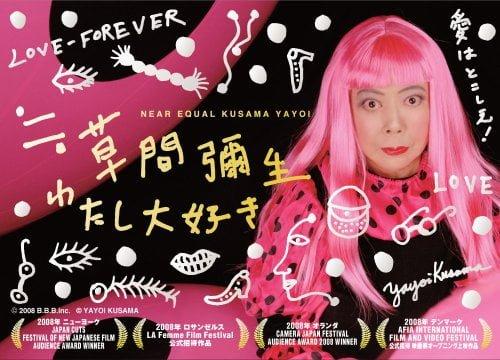 600full-yayoi-kusama--i-love-me-poster