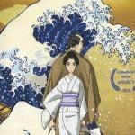 Señorita Hokusai
